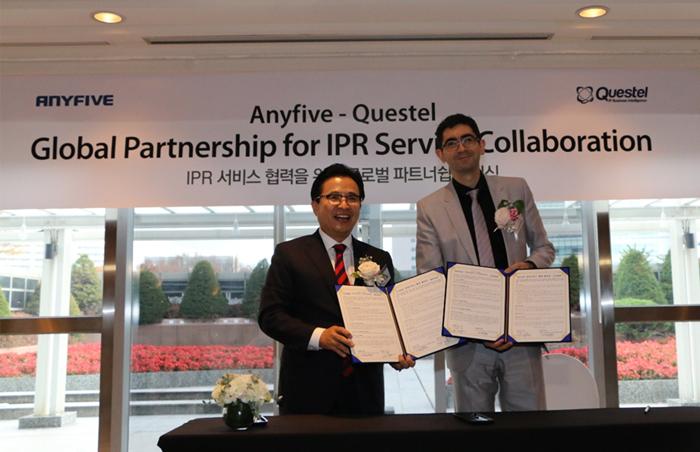 애니파이브-퀘스텔 신사업설명회 및 협약식 개최